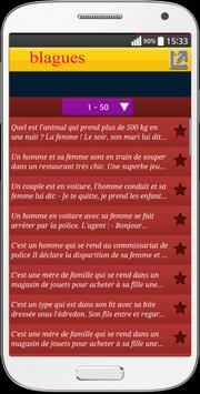 Blagues françaises screenshot 3