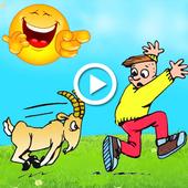 Very Funny Videos, funny videos app 2018, icon