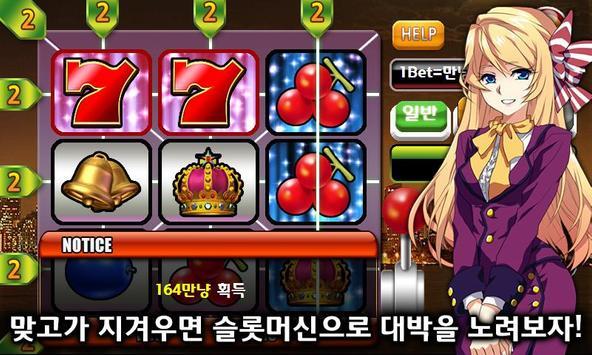탐정맞고 screenshot 14
