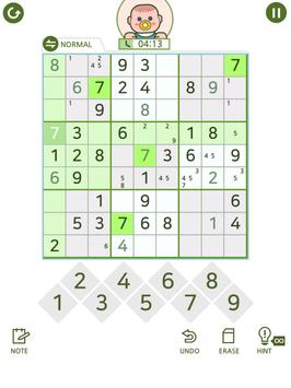 Brain Train Sudoku screenshot 17