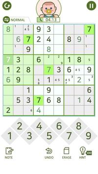 Brain Train Sudoku screenshot 4