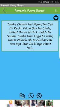 Romantic Funny Shayari हिन्दी screenshot 2