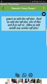 Romantic Funny Shayari हिन्दी screenshot 4