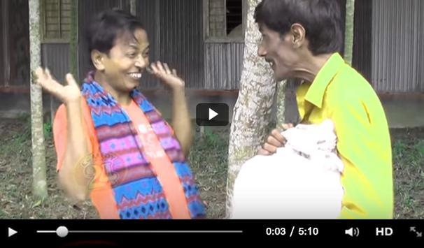 ভাদাইমার সেরা হাসির কৌতুক|Vadaima Video Koutuk screenshot 3