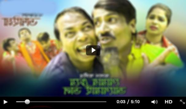 ভাদাইমার সেরা হাসির কৌতুক|Vadaima Video Koutuk screenshot 5