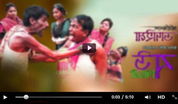 ভাদাইমার সেরা হাসির কৌতুক|Vadaima Video Koutuk screenshot 6