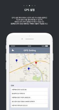 SMART CAP Pro - 카메라 잠금 (시간, WIFI, GPS 기반 ) screenshot 2