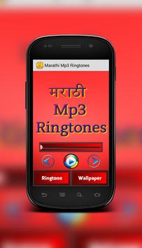 Marathi Mp3 Ringtones poster
