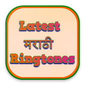 Latest Marathi Ringtones icon
