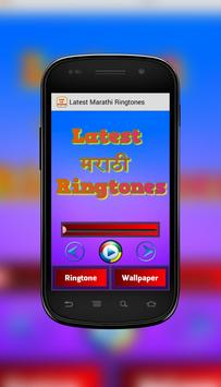 Latest Marathi Ringtones poster