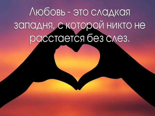 Frases De Amor Ruso Imagenes For Android Apk Download