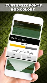 HOLY Quran-ul-Kareem apk screenshot
