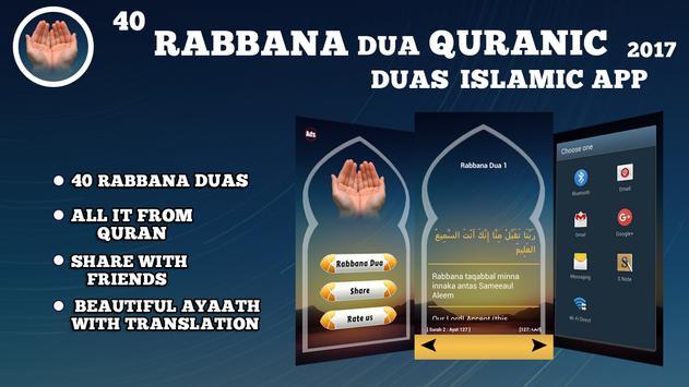40 Rabbana Dua: Quranic Duas Islamic App 2017 screenshot 12