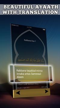 40 Rabbana Dua: Quranic Duas Islamic App 2017 screenshot 14