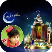 Islamic HD Photo Frames 1438 icon