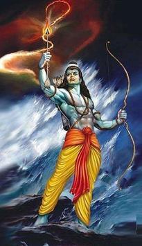 Shree Ram God Photo Wallpaper Poster Screenshot 1