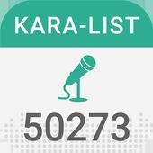 Karaoke Viet - Kara List icon