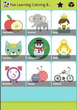 Fun Kid Coloring App screenshot 1