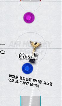 Air Hockey Master apk screenshot