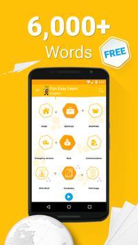 学习英语 6000 单词 海报