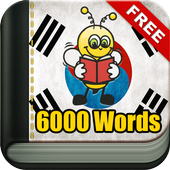 Learn Korean Vocabulary - 6,000 Words icon