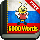 Learn Russian Vocabulary - 6,000 Words icon