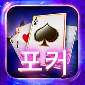 Casino to go (Unreleased) icon