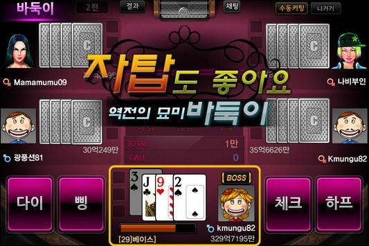 Casino to go (Unreleased) poster