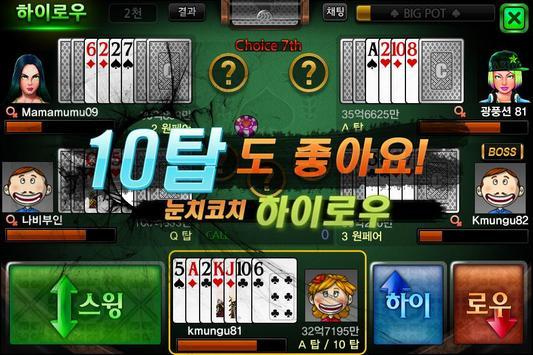 Casino to go (Unreleased) screenshot 1
