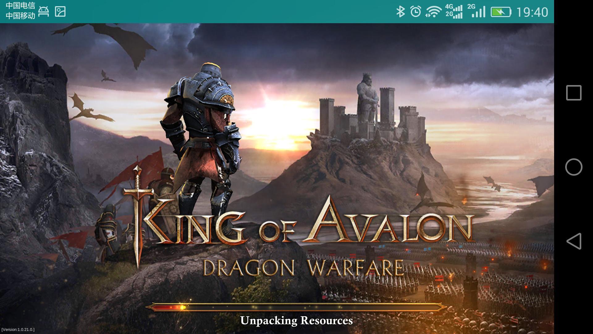 king of avalon beta apk download