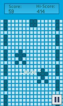 Pixel Race screenshot 7