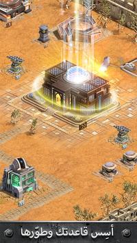 اتحاد الأبطال apk screenshot