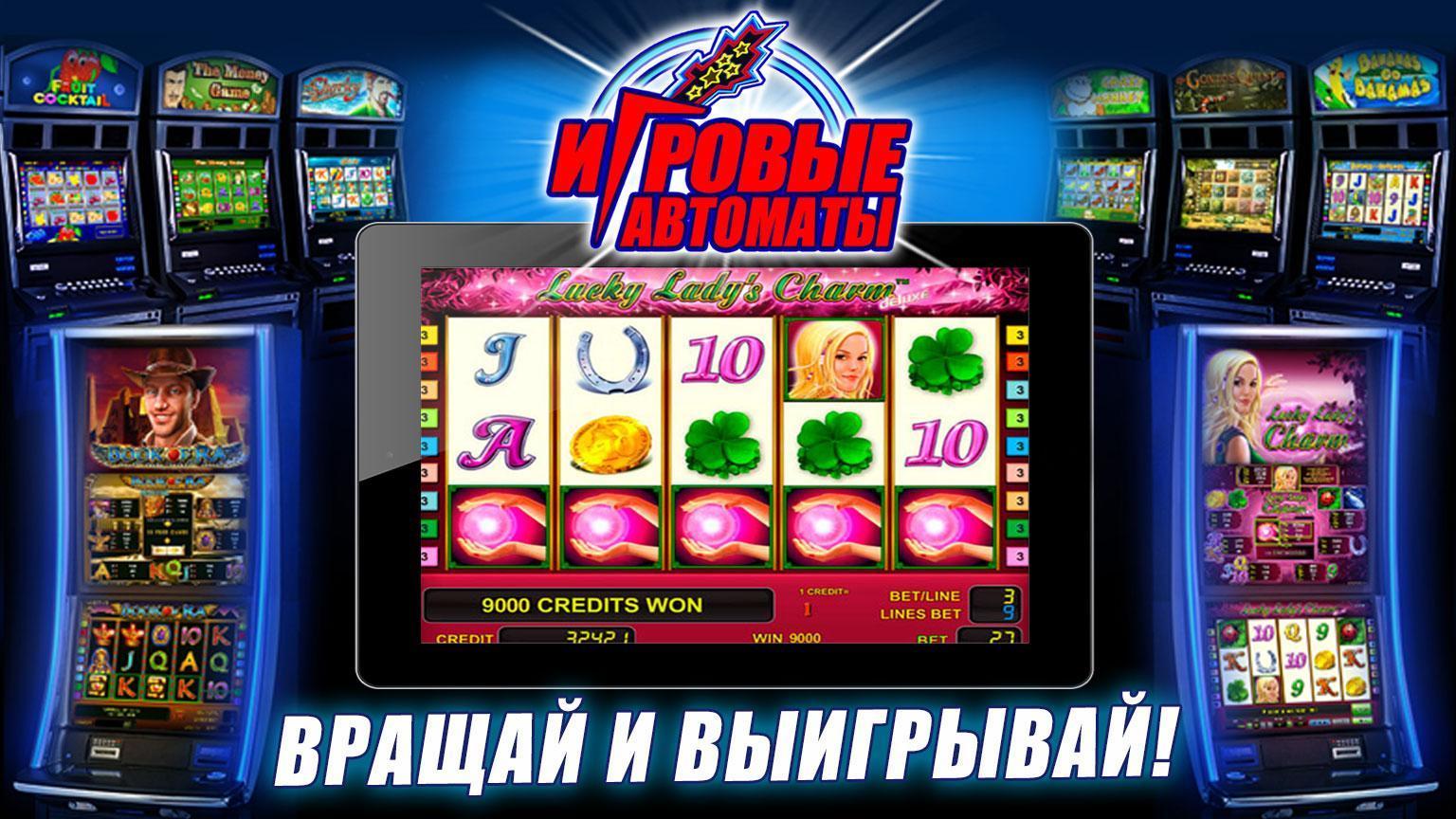 Казино фортуны игровые автоматы онлайн игровые автоматы на рубли