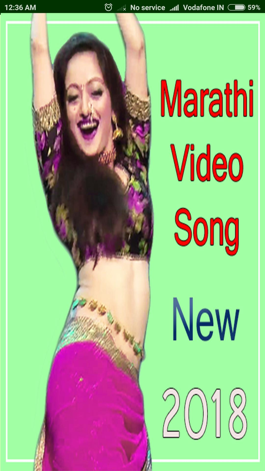 marathi video song new 2018 for Android - APK Download
