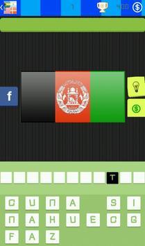 Fun With Flags apk screenshot
