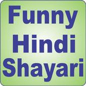 Funny Hindi Shayari icon
