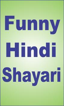 Funny Hindi Shayari poster