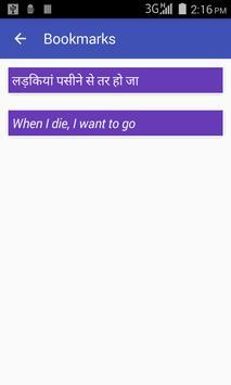 Funny Status( Hindi - English) screenshot 4