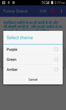 Funny Status( Hindi - English) screenshot 5