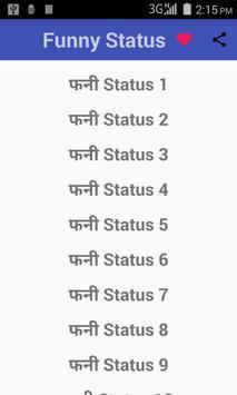 Funny Status( Hindi - English) poster