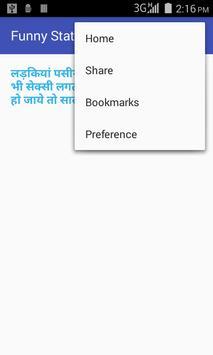 Funny Status( Hindi - English) screenshot 3