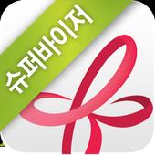 치킨플러스SMART_SV icon