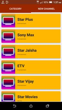All India TV Channels HD poster