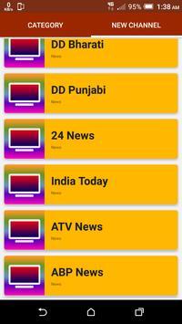 All India TV Channels HD screenshot 2