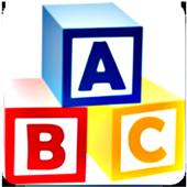 Voice Alphabet For Kids icon