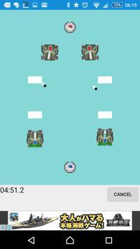 Yukigassen -Programming war- poster