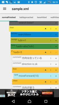 Yukigassen -Programming war- apk screenshot