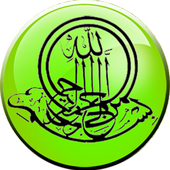 Eghra Free Learn Holy Quran icon