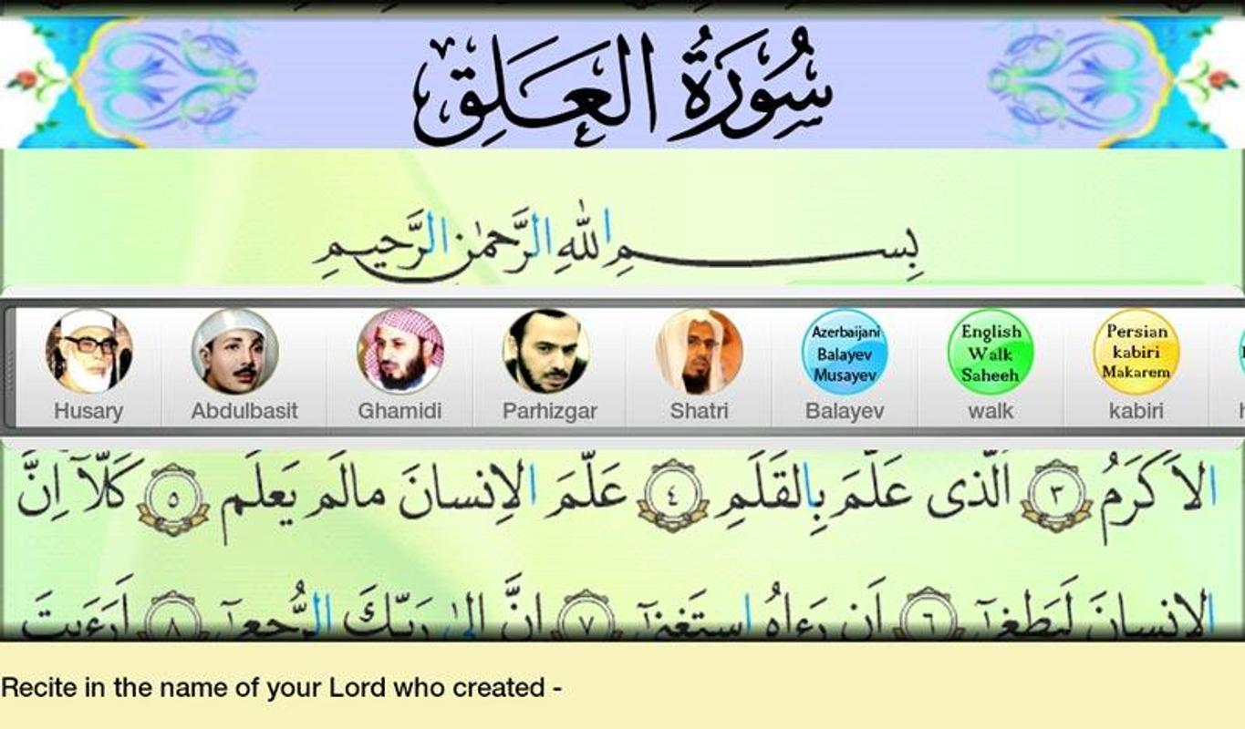 free learn quran Apps Android - android.epiropo.com
