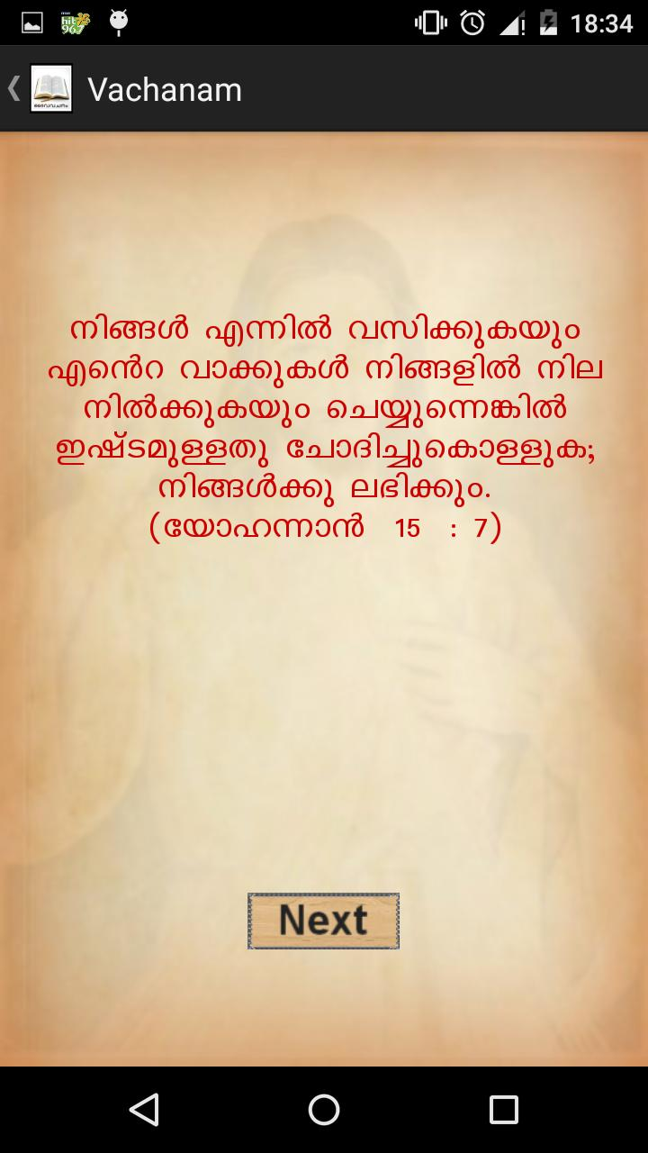 Malayalam Bible Verses for Android - APK Download